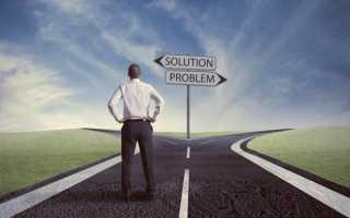 Православная молитва от трудностей и неприятностей на работе