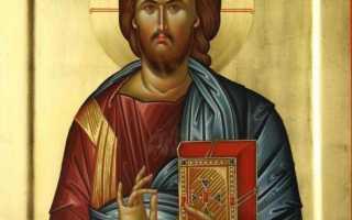 Дневная молитва православная на русском