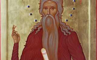 Молитва Макария Великого «Боже, очисти мя грешнаго»: правила чтения текста