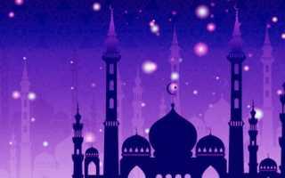 Четыре  категории  людей,  чьи  молитвы  во  время  Рамадана  не  примет  Всевышний