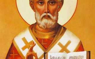 Молитва Николаю Чудотворцу на исполнение желания: в какие дни можно просить святого