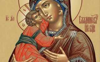 Молитва пресвятая богородица спаси нас грешных