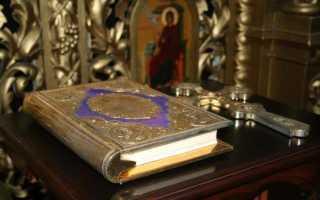 Что означает «Аминь» в конце молитвы и в православии