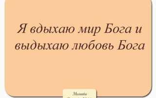 «Свеча» — группа для созависимых людей     г. Владимир