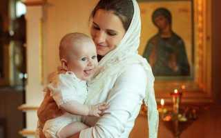 Молитвы крестной матери за крестника, крестницу