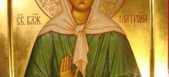 Самые сильные молитвы Матроне Московской о здоровье и об исцелении больного