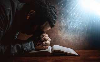 Вечерняя молитва правлославная — видео слушать онлайн