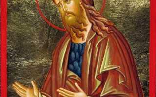 Самая сильная Молитва Иоанну Сочавскому на удачу, бизнес, торговлю