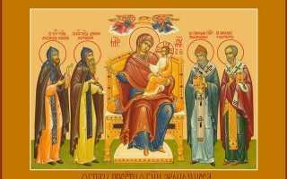 Акафист и молитва иконе Божией матери «Экономисса» — «Домостроительница»
