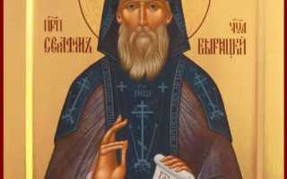 Молитва Серафиму Вырицкому: помощь в делах и укрепление здоровья