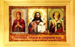 Псалмы 26, 50 и 90 для защиты от врагов: читать великие молитвы на русском языке