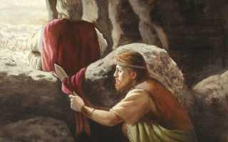 В чем помогает и от чего защищает написанный пророком Давидом псалом 34