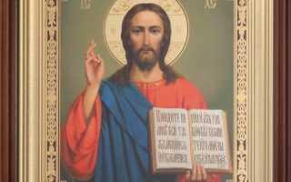 Исповедование грехов повседневное молитва на русском языке