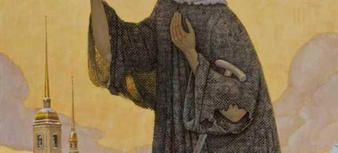 Православные молитвы св Ксении Петербургской о помощи в семье, работе, здоровье