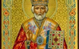 Сильные молитвы исцелят от пьянства сына. Молитва Чудотворцу