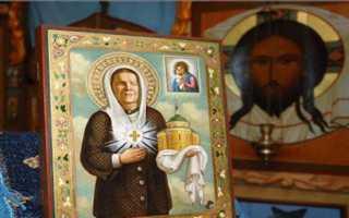 Молитва Матроне Московской. Акафист Блаженной Матроне