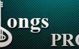 Молитва Монолиту | S.T.A.L.K.E.R. Группировка «Монолит» | VK
