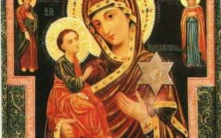 Икона пресвятой богородицы «иерусалимская» — православные молитвы