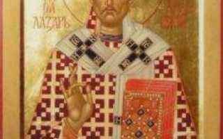 Лазарева суббота — приметы и обычаи, что можно и что нельзя делать в Лазареву субботу?