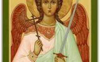 Молитва ангелу хранителю на все случаи жизни— просите и дано будет вам