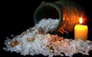 Четверговая соль от порчи, сглаза, сильный заговор на богатство, который реально работает