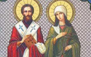 Православная молитва священномученика Киприана и Устиньи от колдовства и порчи