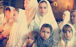 Молитвы святой праведной Софии, княгине Слуцкой