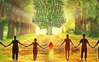 Как решить проблему целого семейного поколения – эффективная молитва на очищение рода