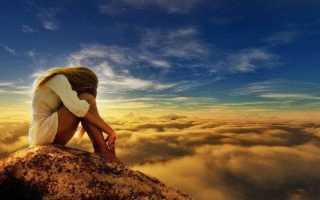 Молитвы от одиночества для женщин и мужчин: прошение святых о успешном замужестве