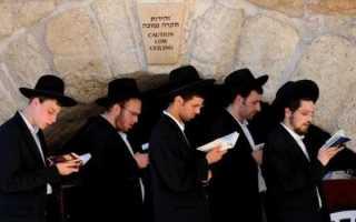 Еврейские молитвы. Перевод сидура — ЕВРЕЙСКАЯ ЛИТЕРАТУРА — JEWISH LITERATURE — הספרות היהודית