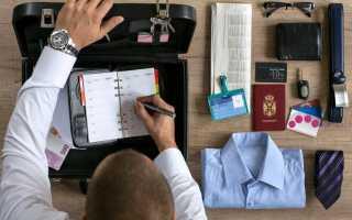 Молитва перед проверкой на работе — заговор чтобы ревизия прошла хорошо