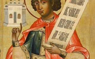 Молитва Соломона… Почему считается, что эта молитва опасна для  не-посвящённых? В чём её МАГИЯ?