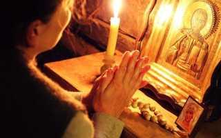 Можно ли читать молитву сидя в авто, например, или лёжа в постели?