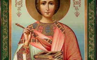 Молитва пантелеймона целителя на выздоровление ребенка сильная