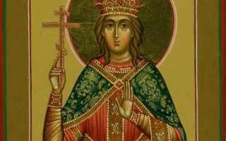 Православная молитва святой великомученице Екатерине
