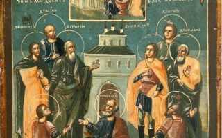 Кизические мученики молитва о работе — православные иконы и молитвы