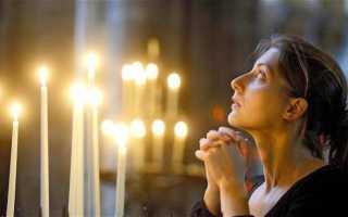 Молитва от алкоголизма мужа на расстоянии, 2 сильные молитвы