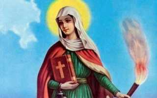 Молитва на исполнение желания святой марте отзывы
