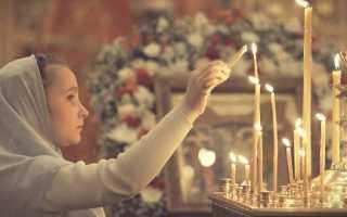 Молитвы в Чистый четверг: как попросить здоровья, прощения и очистить душу