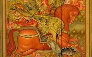 Молитва «Грозному воеводе» святому Михаилу Архистратигу: текст с комментариями