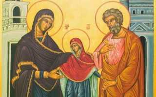 Молитва Богоотцам Иоакиму и Анне о даровании детей