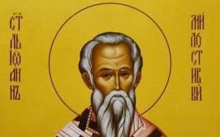 Иоанну Милостивому молитва о деньгах и благополучии. Православные молитвы о помощи в бедности и нужде