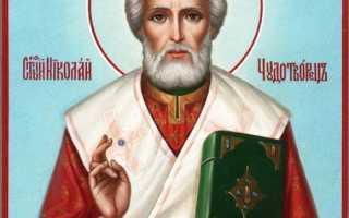 Сильная молитва матери святому Николаю Чудотворцу о детях