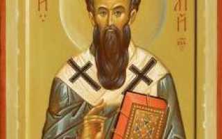 Святитель Василий Великий — акафист и молитвы