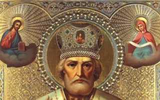 Молитва серафиму саровскому на успешную торговлю — православные молитвы