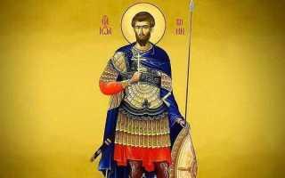 Молитва Иоанну Воину: как вернуть украденное и защититься от врагов