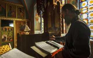 Молитва «Живые помощи» 40 раз — от болезней, беды, неудачи Сильный оберег (Псалом 90) | Старость  отступает