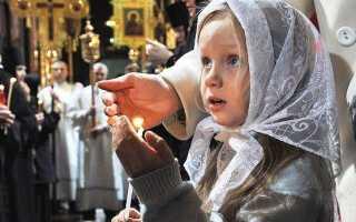 Православные молитвы детей о родителях живых за здравие