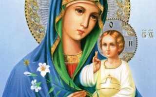 Акафист и молитва Божией Матери пред ее иконой «Неувядаемый цвет»