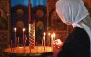 Главные молитвы православных: «Отче наш», Песнь Богородице, молитва «Символ Веры»